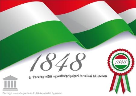 PITEE - 1848