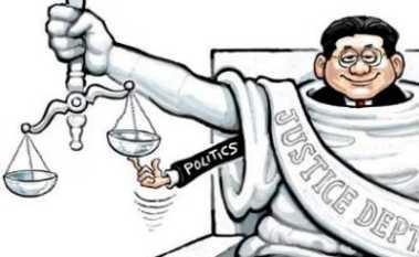 justiciapolitics