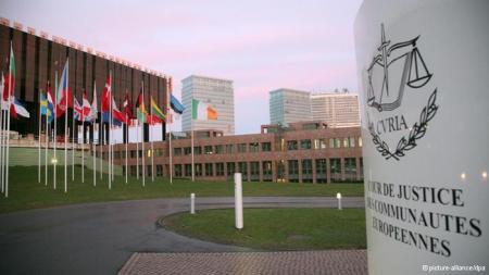 Európai Bíróság