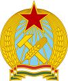 magyar-cimer-1950