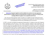 Kijavitottuk az Europai Birosag Sajtokozlemenyet